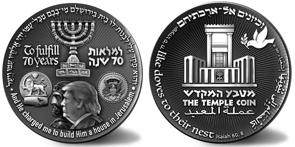 Trump Temple Coin